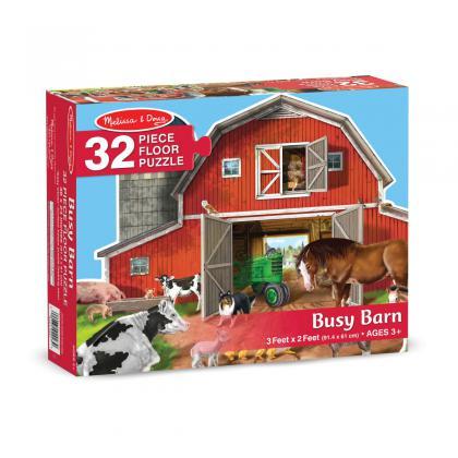 Busy Barn ; Mellisa & Doug 32 Piece Puzzle