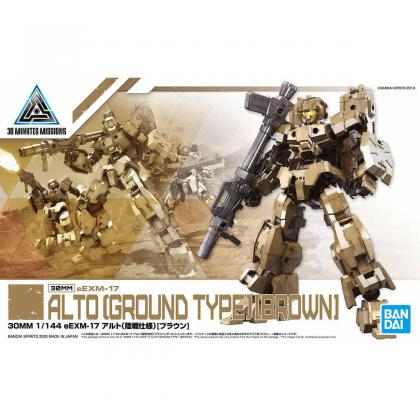 "#19 Eexm-17 Alto Ground Type (Brown) ""30 Minute Missions"",