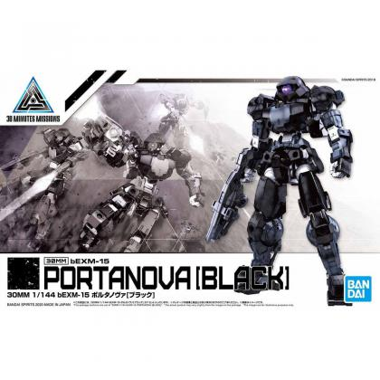 "#20 Bexm-15 Portanova (Black) ""30 Minute Missions"", Bandai