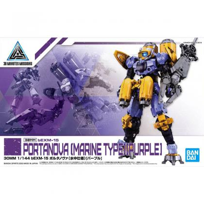"#22 bEXM-15 Portanova Purple (Marine Type) ""30 Minute