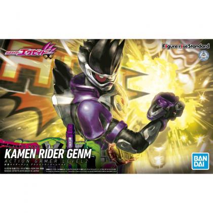 "Kamen Rider Genm Action Gamer Level 2 ""Kamen Rider Ex-Aid"", Bandai Spirits Figure-rise Standard"