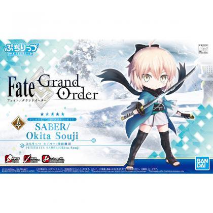 "#06 Saber Okita Souji ""Fate Grand Order"", Bandai Spirits Petitrits"