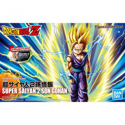 "Super Saiyan 2 Son Gohan (New Pkg. Ver) ""Dragon Ball Z"",