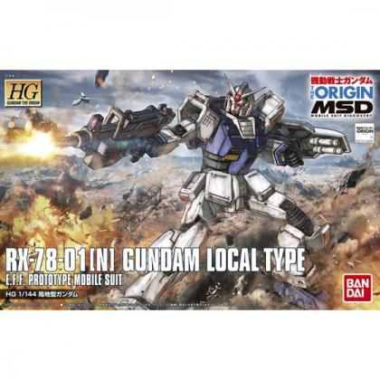 "#10 Gundam Local Type ""Gundam The Origin"", Bandai HG The Origin"