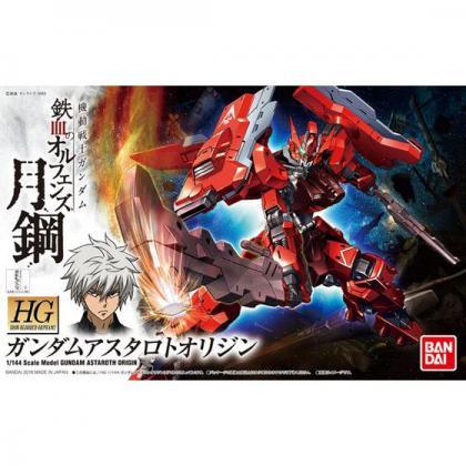 """#20 Gundam Astaroth Origin """"Gundam IBO Moonlight"""", Bandai HG IBO"""