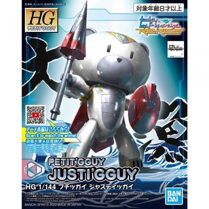 "Petit`gguy Justi`guy ""Gundam Build Divers"", Bandai Spirits HGPG"