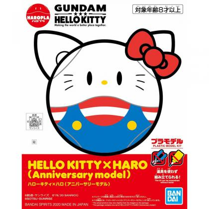 "Haro Kitty ""Hello Kitty"", Bandai Spirits Model Kit"