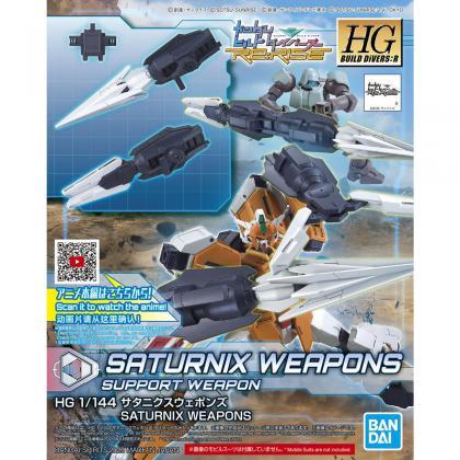"#25 Protagonist New Weapons ""Gundam Build Divers"", Bandai Spirits HGBD"