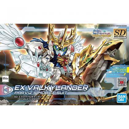 "#26 EX Valkylander ""Gundam Build Divers"", Bandai Spirits SD Build Divers"
