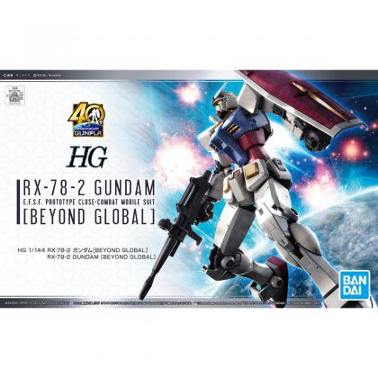 "RX-78-2 Gundam (Beyond Global) ""Gundam"", Bandai Spirits HG"