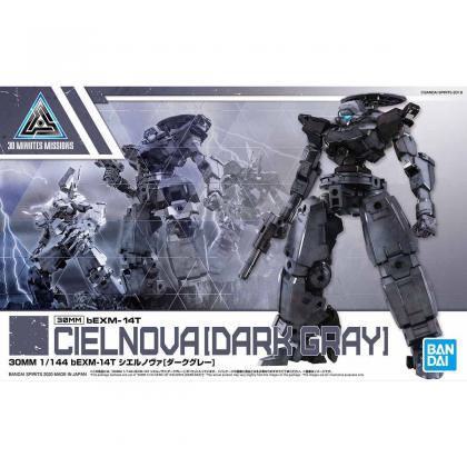 """#27 bEXM-14T Cielnova (Dark Gray) """"30 Minute Missions"""", Bandai Spirits 30MM"""