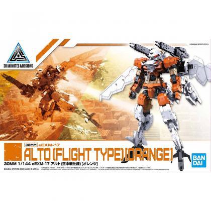 "#26 eEXM-17 Alto Flight Type (Orange) ""30 Minute Missions"", Bandai Spirits 30MM"