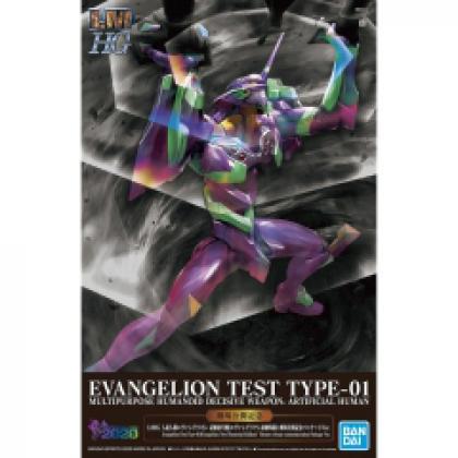 "Unit-01 (Evangelion: New Theatrical Edition) ""Neon Genesis Evangelion"""