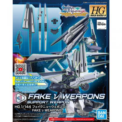 "#30 Fake New Weapons ""Gundam Build Divers"",