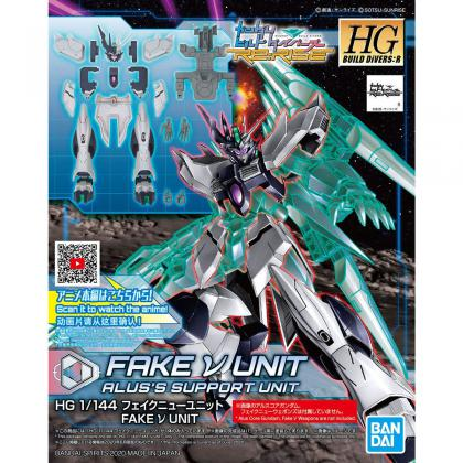 "#29 Fake New Armor Item ""Gundam Build Divers"",